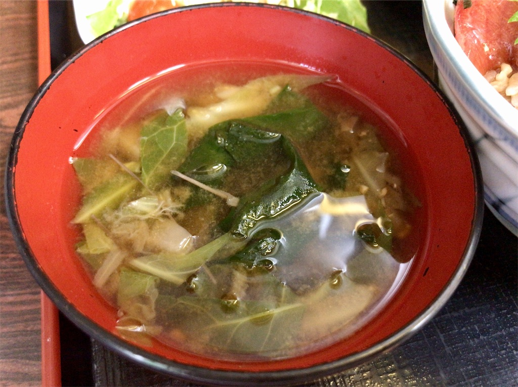 f:id:yokohamamiuken:20200819214357j:image
