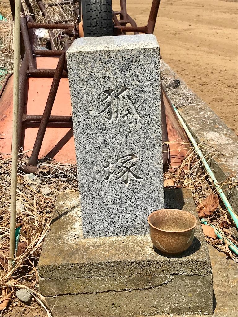 f:id:yokohamamiuken:20200819214631j:image