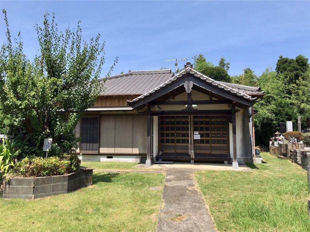 f:id:yokohamamiuken:20200819214830j:image