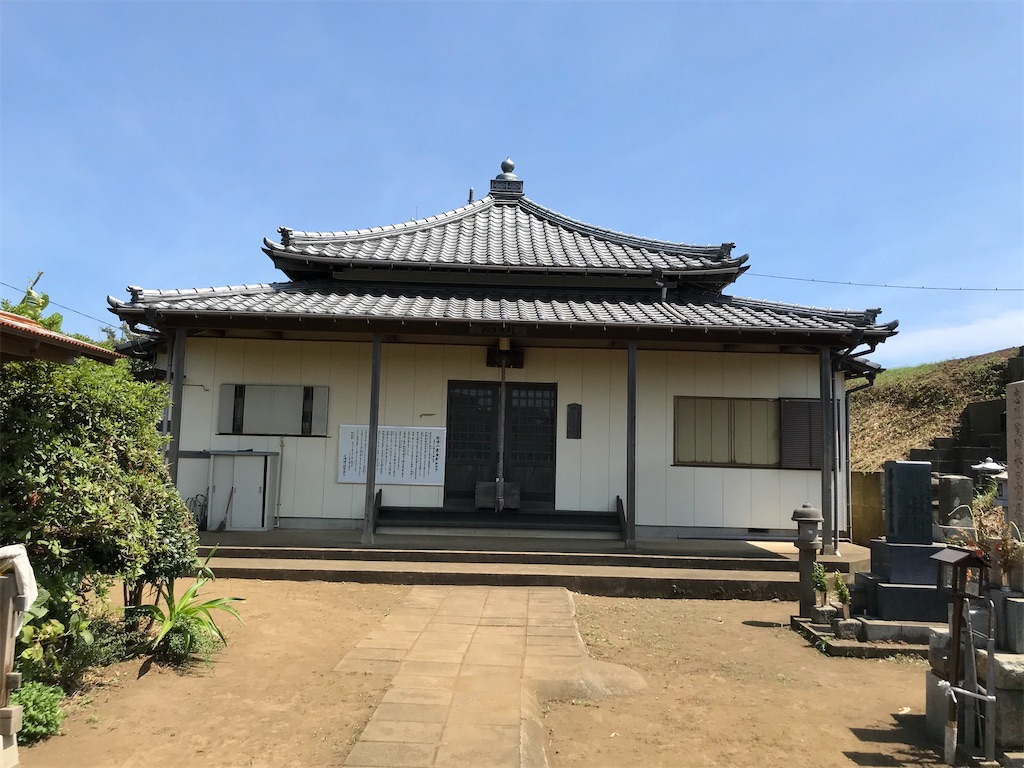 f:id:yokohamamiuken:20200819215142j:image