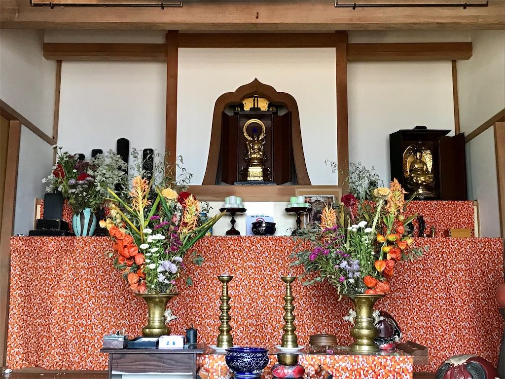 f:id:yokohamamiuken:20200819215203j:image