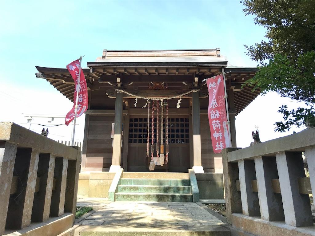 f:id:yokohamamiuken:20200819215424j:image