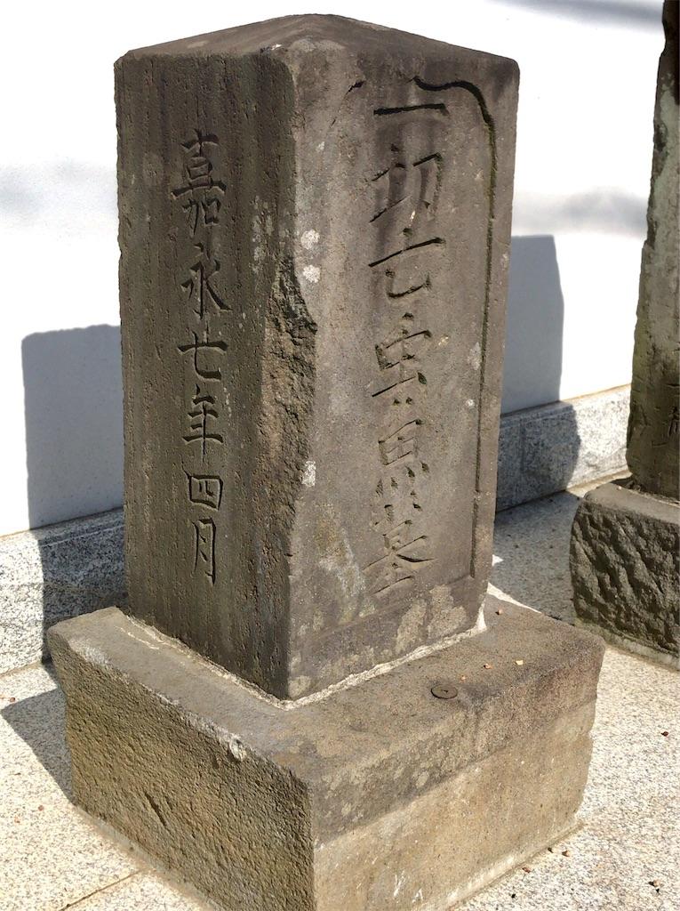 f:id:yokohamamiuken:20200819220909j:image