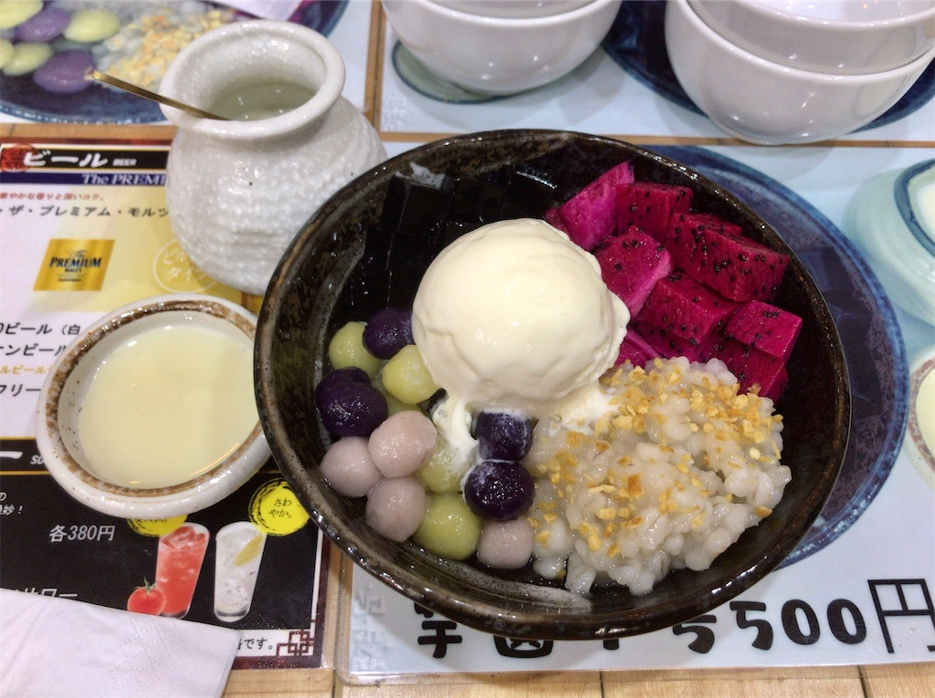 f:id:yokohamamiuken:20200821221449j:image