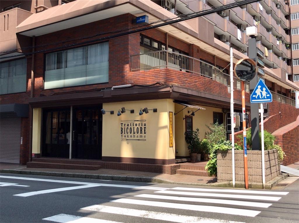 f:id:yokohamamiuken:20200825223740j:image