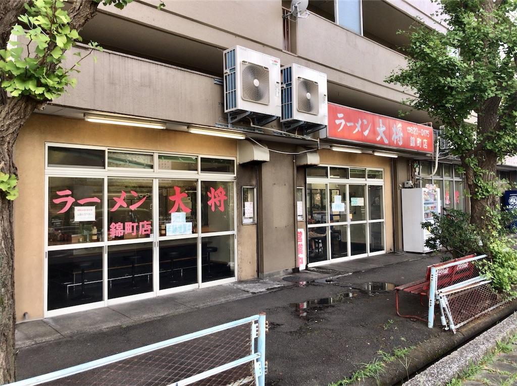 f:id:yokohamamiuken:20200826075001j:image
