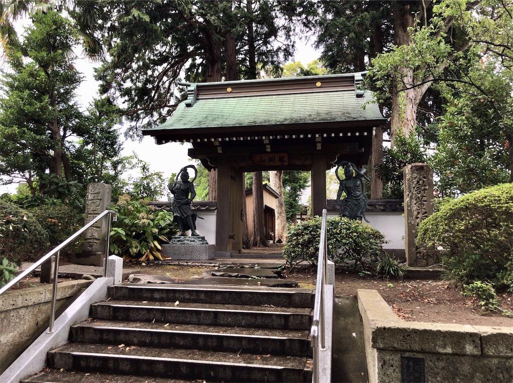 f:id:yokohamamiuken:20200827184949j:image