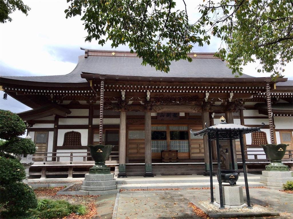 f:id:yokohamamiuken:20200827185030j:image