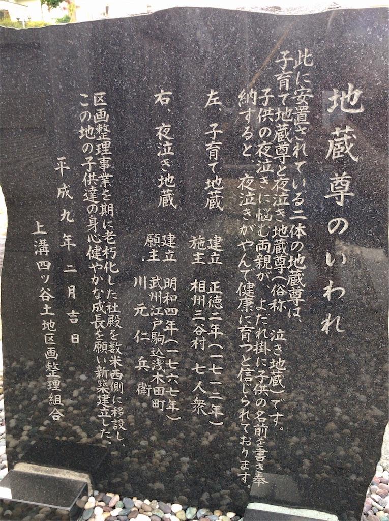 f:id:yokohamamiuken:20200827190246j:image