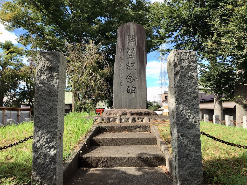 f:id:yokohamamiuken:20200827190613j:image