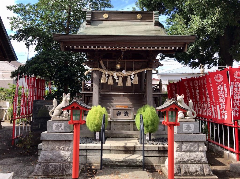 f:id:yokohamamiuken:20200827190621j:image