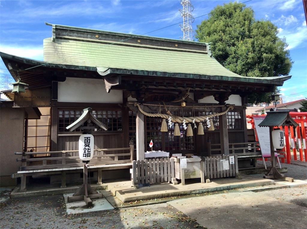 f:id:yokohamamiuken:20200827190654j:image