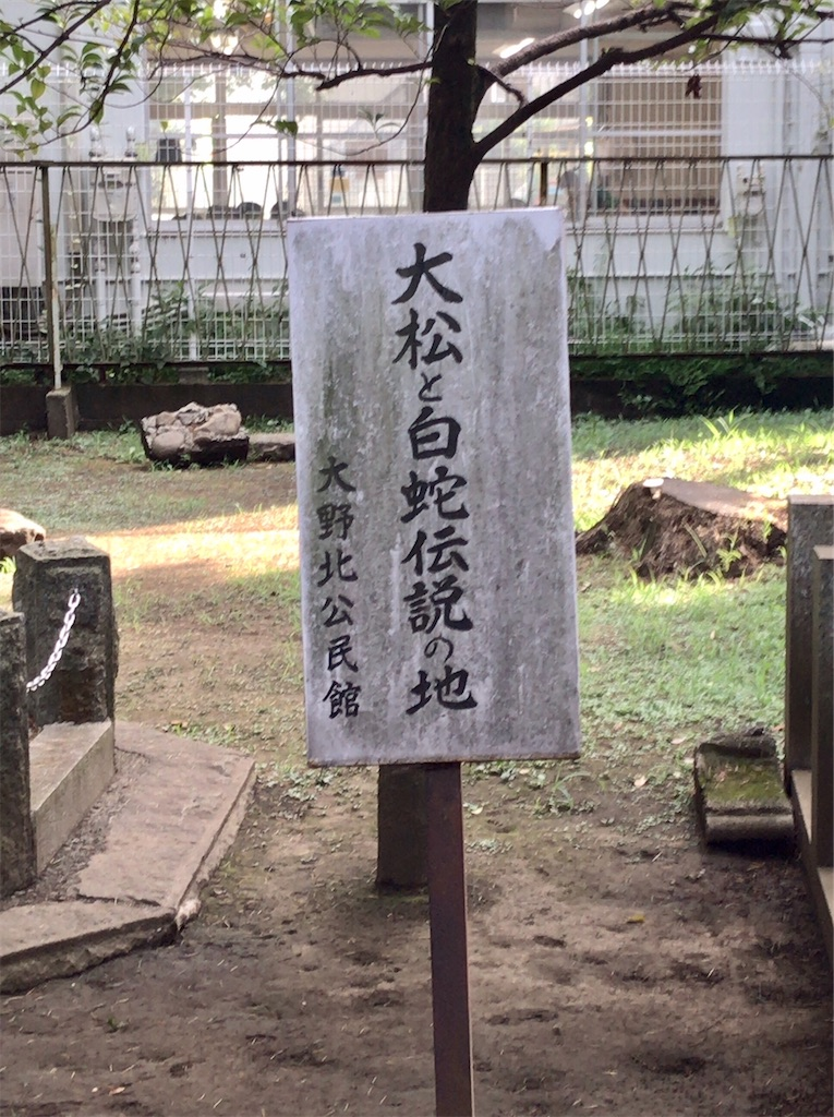 f:id:yokohamamiuken:20200827191734j:image