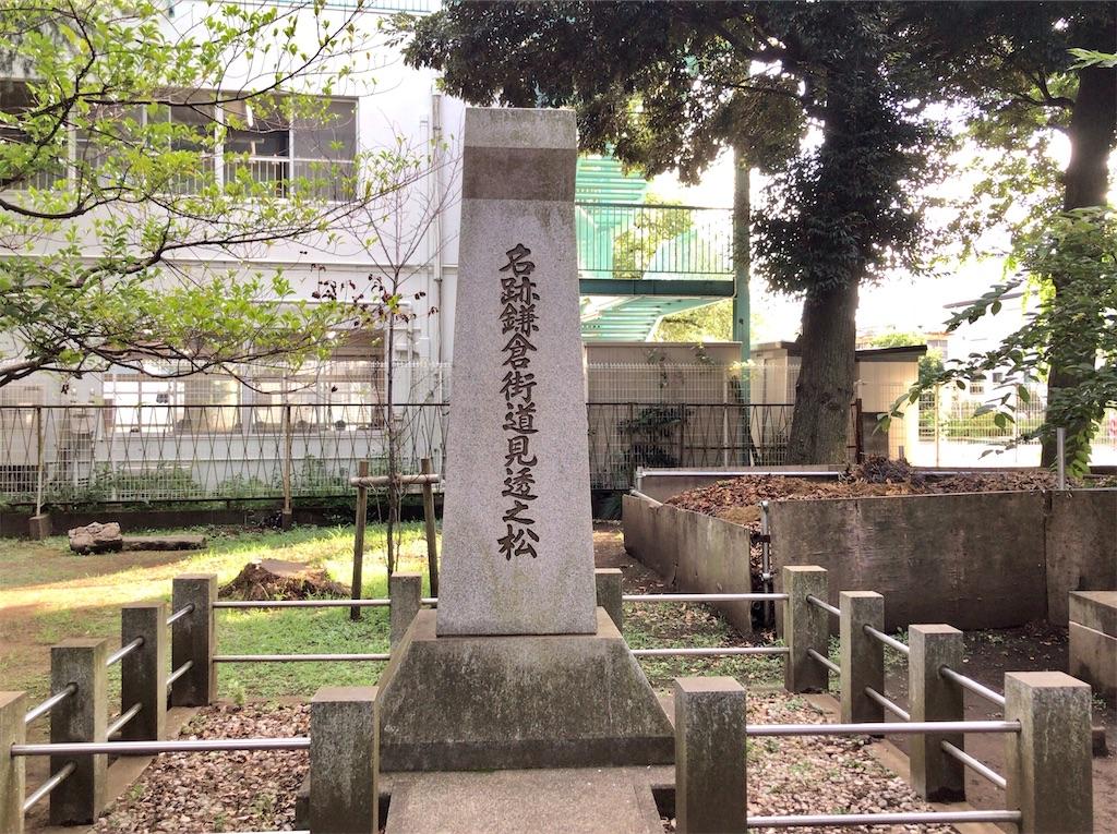 f:id:yokohamamiuken:20200827191753j:image