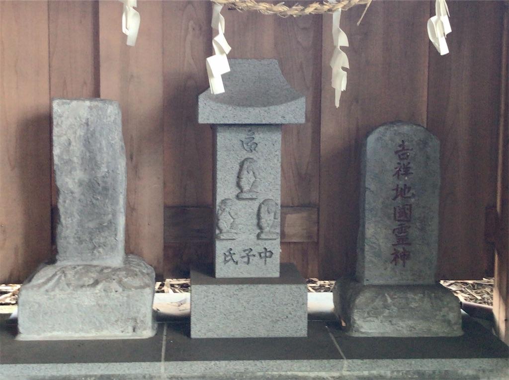 f:id:yokohamamiuken:20200827192810j:image