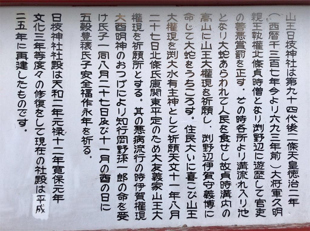 f:id:yokohamamiuken:20200827192814j:image