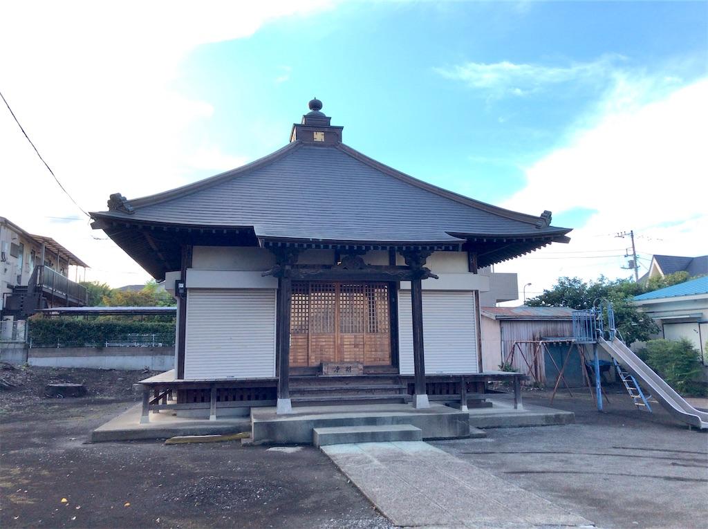 f:id:yokohamamiuken:20200827193215j:image