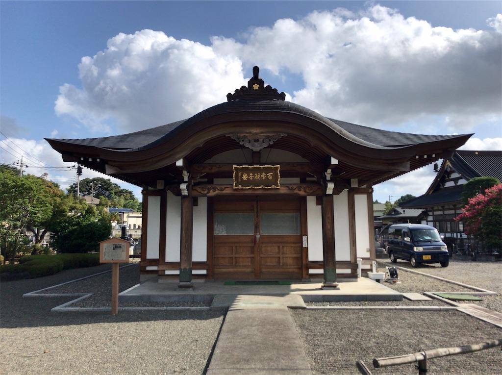 f:id:yokohamamiuken:20200828130952j:image