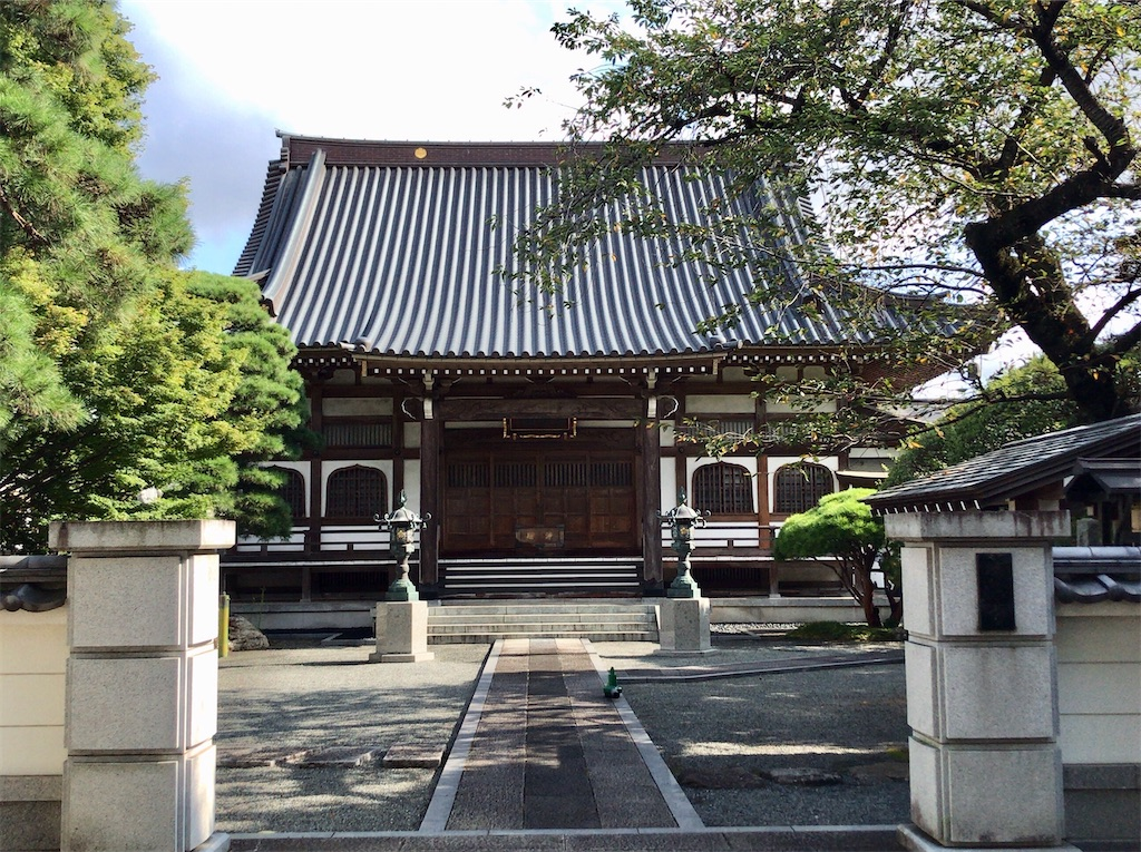 f:id:yokohamamiuken:20200828131003j:image