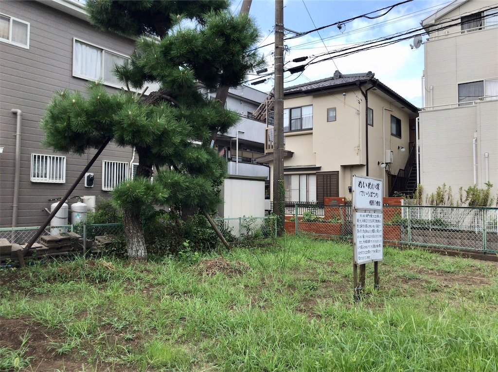 f:id:yokohamamiuken:20200828131359j:image