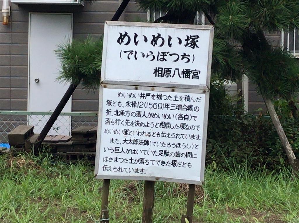 f:id:yokohamamiuken:20200828131406j:image
