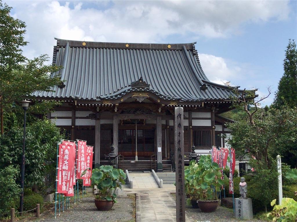 f:id:yokohamamiuken:20200828131459j:image