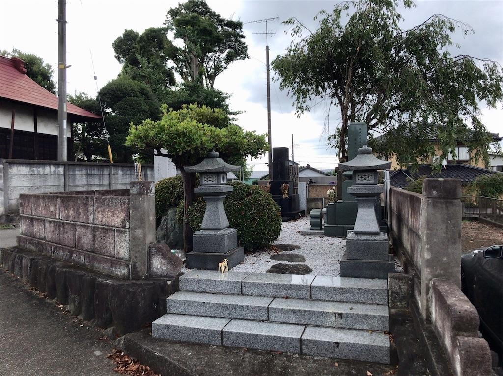 f:id:yokohamamiuken:20200828131547j:image