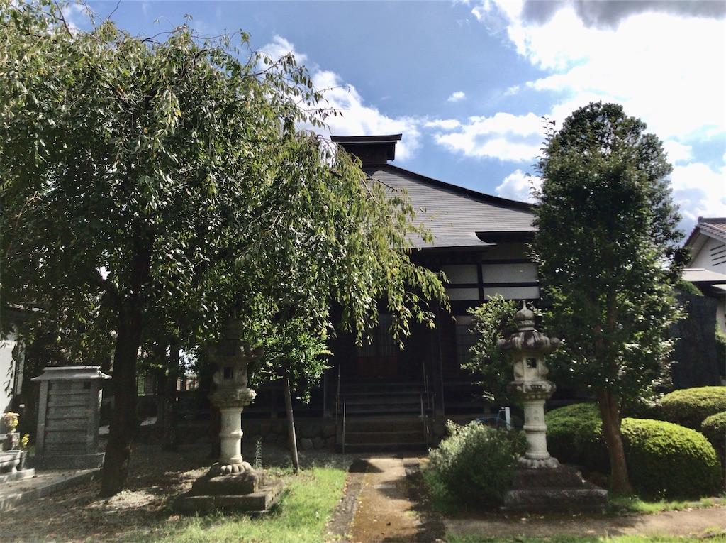 f:id:yokohamamiuken:20200828131555j:image