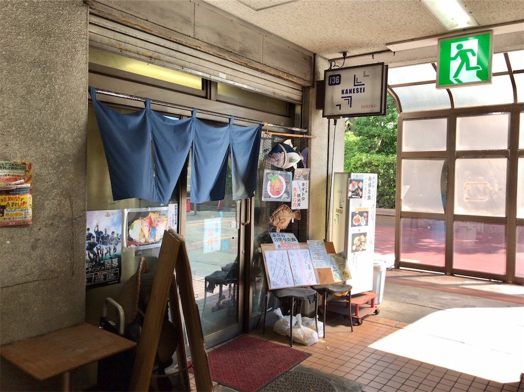 f:id:yokohamamiuken:20200829144159j:image
