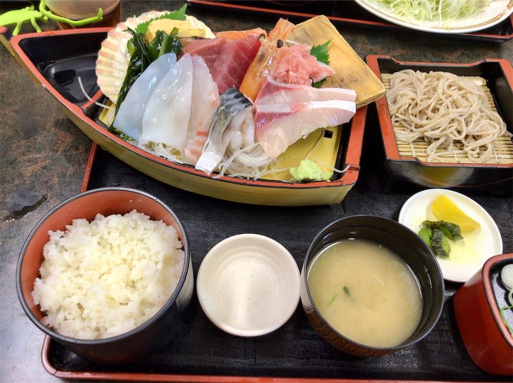 f:id:yokohamamiuken:20200829144203j:image