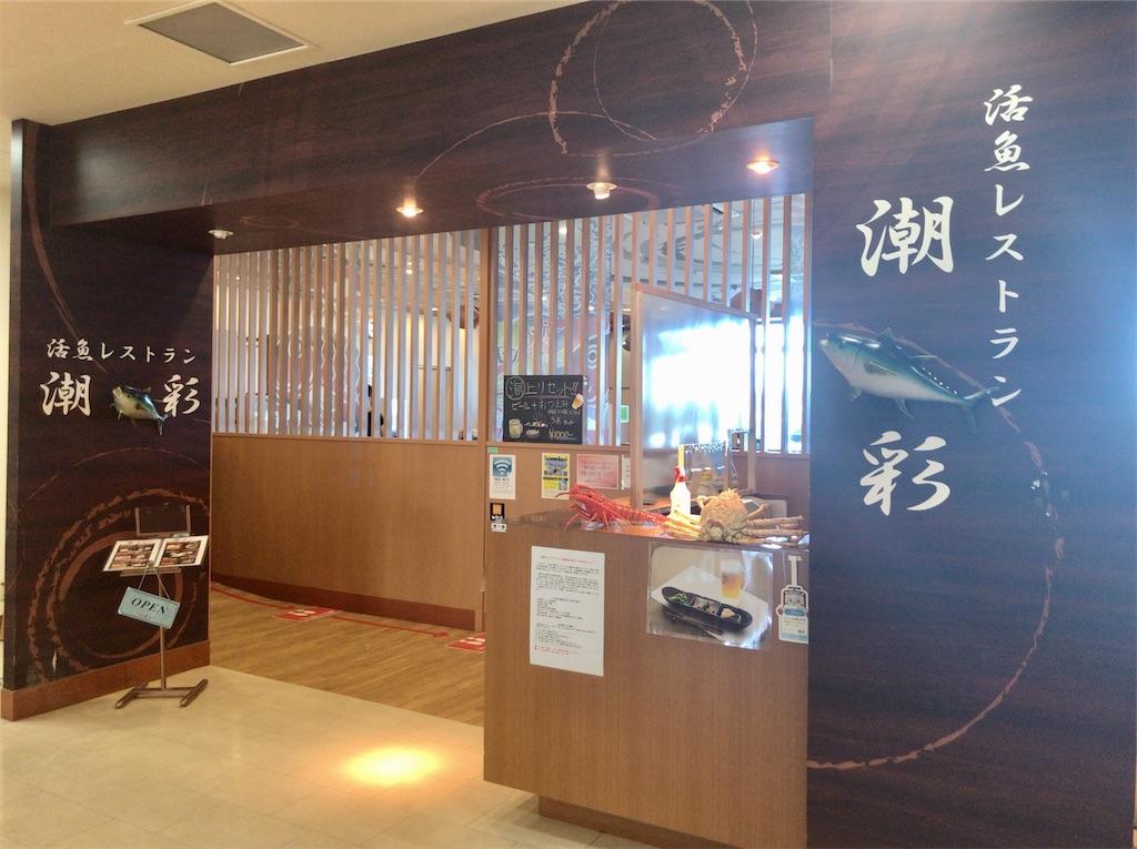 f:id:yokohamamiuken:20200830174946j:image