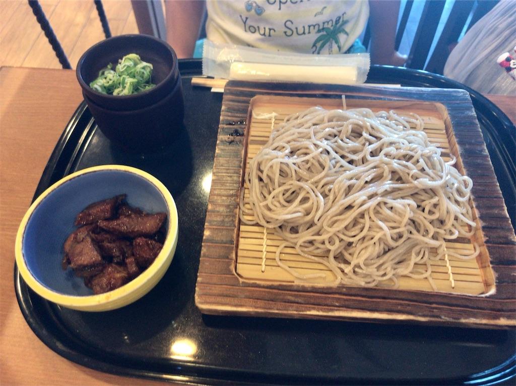 f:id:yokohamamiuken:20200830175038j:image