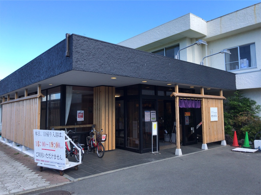 f:id:yokohamamiuken:20200830175705j:image