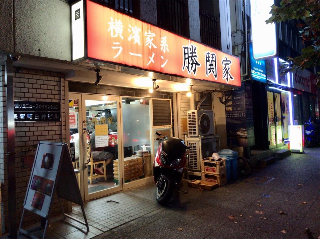 f:id:yokohamamiuken:20200901084316j:image