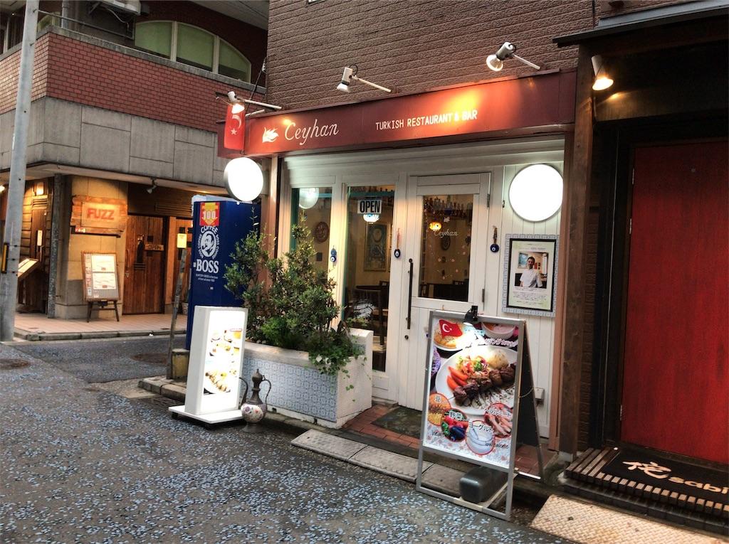 f:id:yokohamamiuken:20200904100705j:plain