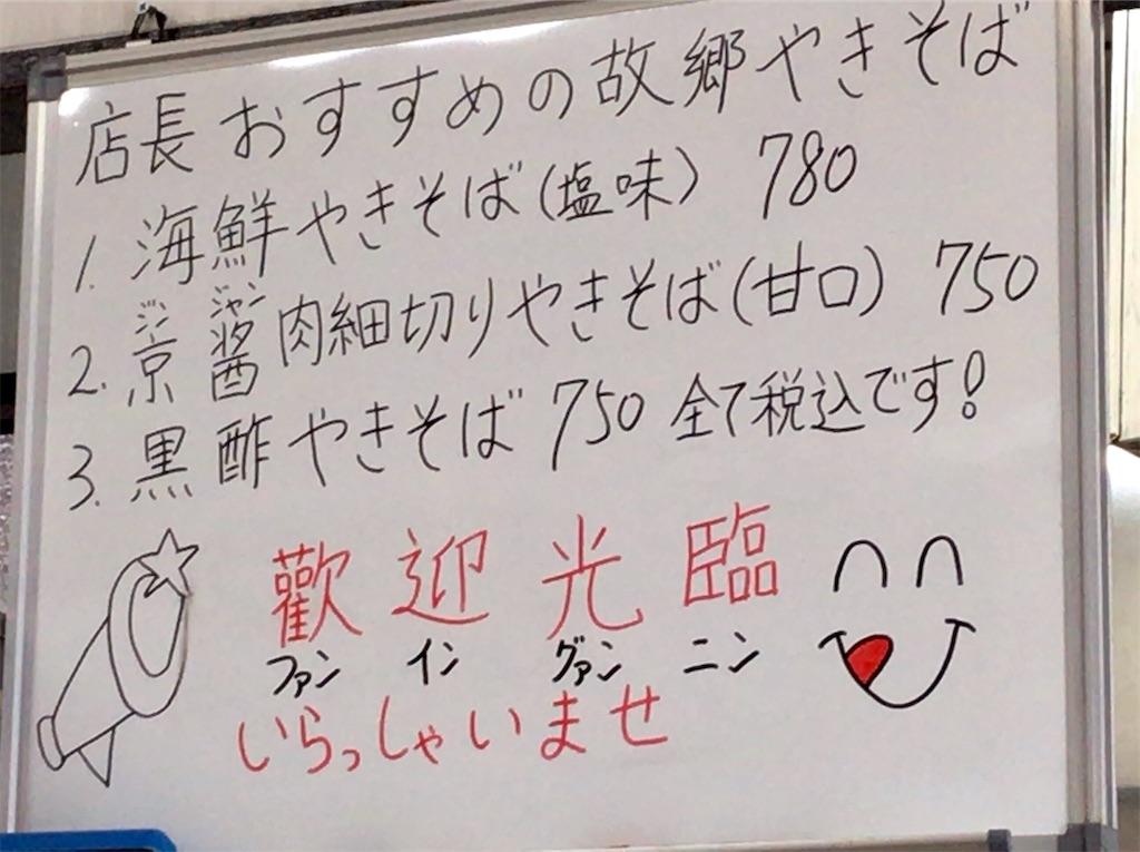 f:id:yokohamamiuken:20200905122224j:image