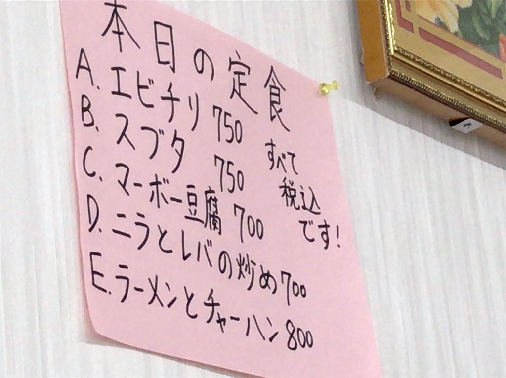 f:id:yokohamamiuken:20200905122244j:image