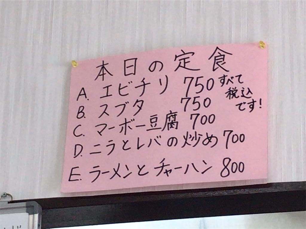 f:id:yokohamamiuken:20200905122259j:image