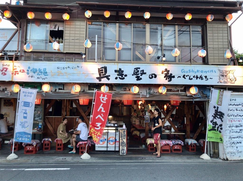 f:id:yokohamamiuken:20200906191249j:image