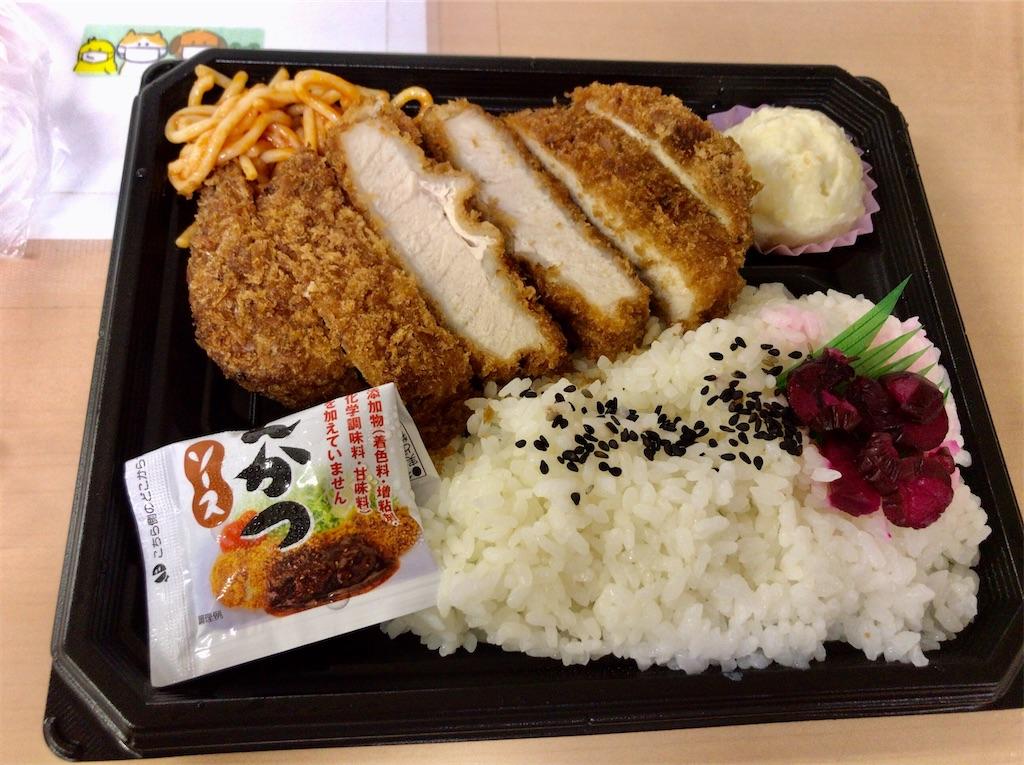 f:id:yokohamamiuken:20200907145735j:image