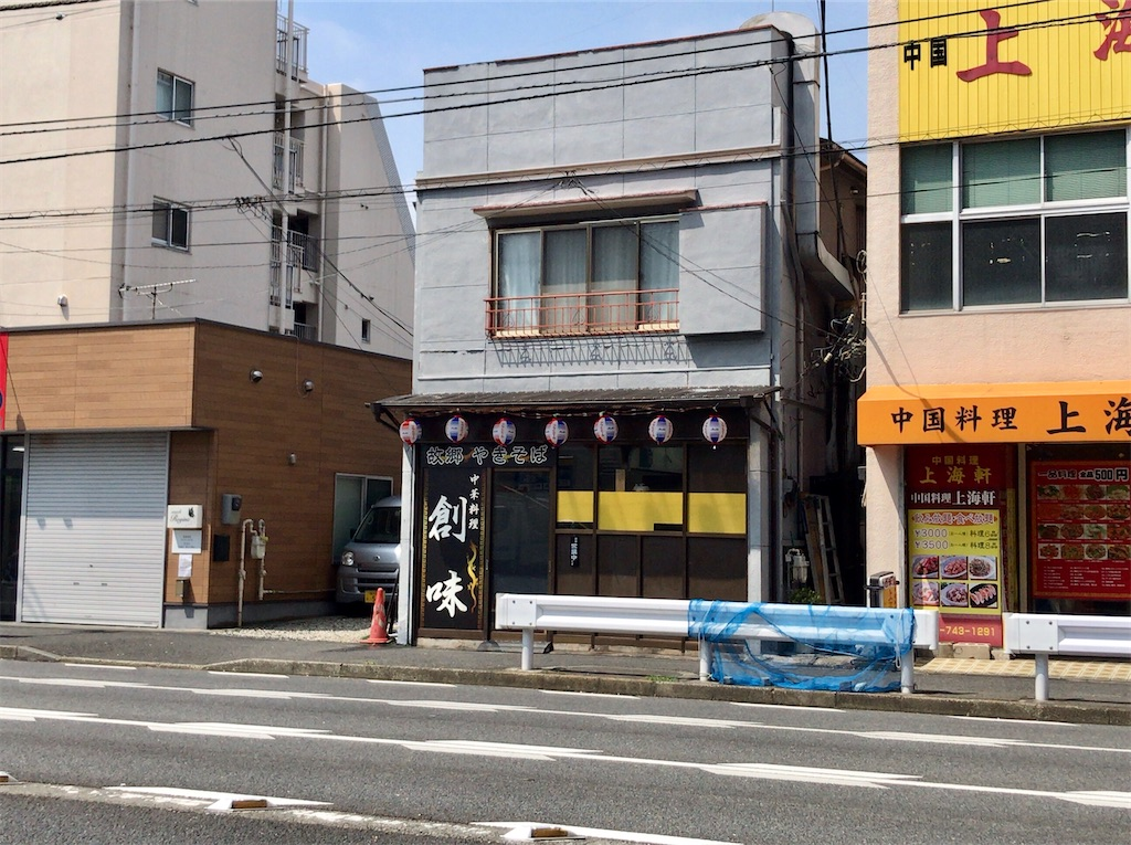 f:id:yokohamamiuken:20200908134144j:image