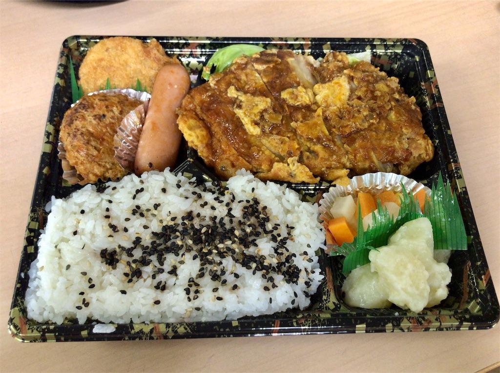 f:id:yokohamamiuken:20200911180705j:image