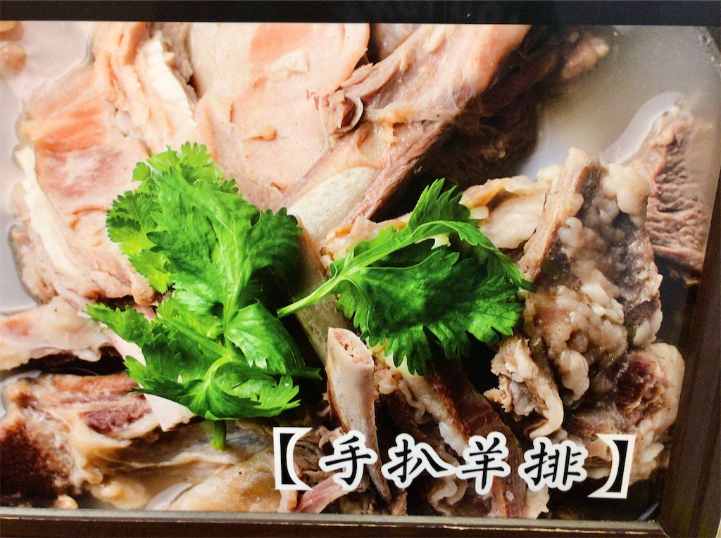 f:id:yokohamamiuken:20200913002553j:image