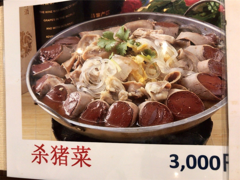 f:id:yokohamamiuken:20200913002637j:image