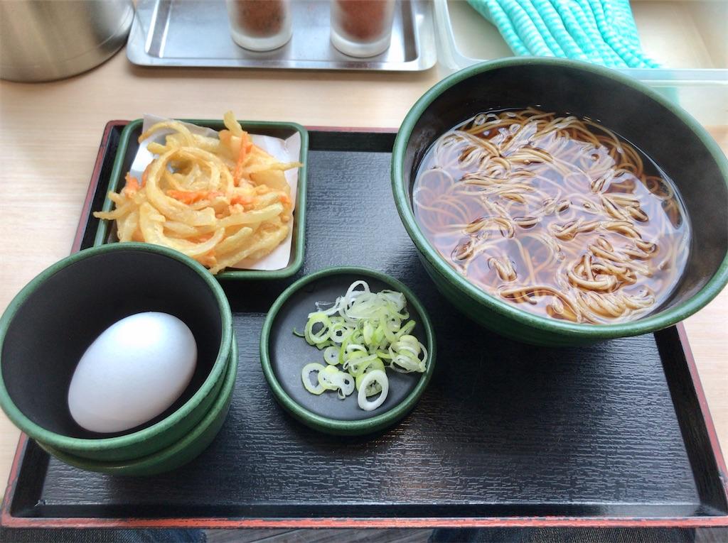 f:id:yokohamamiuken:20200914104527j:image