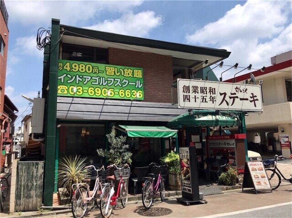 f:id:yokohamamiuken:20200914112705j:image