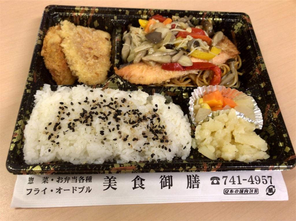 f:id:yokohamamiuken:20200914155940j:image