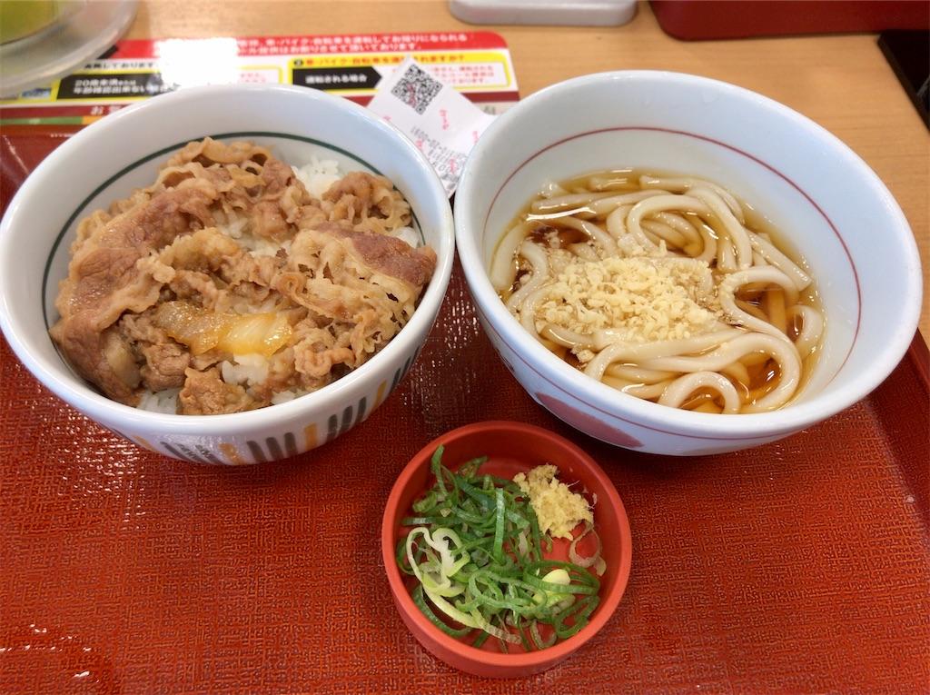 f:id:yokohamamiuken:20200915110718j:image