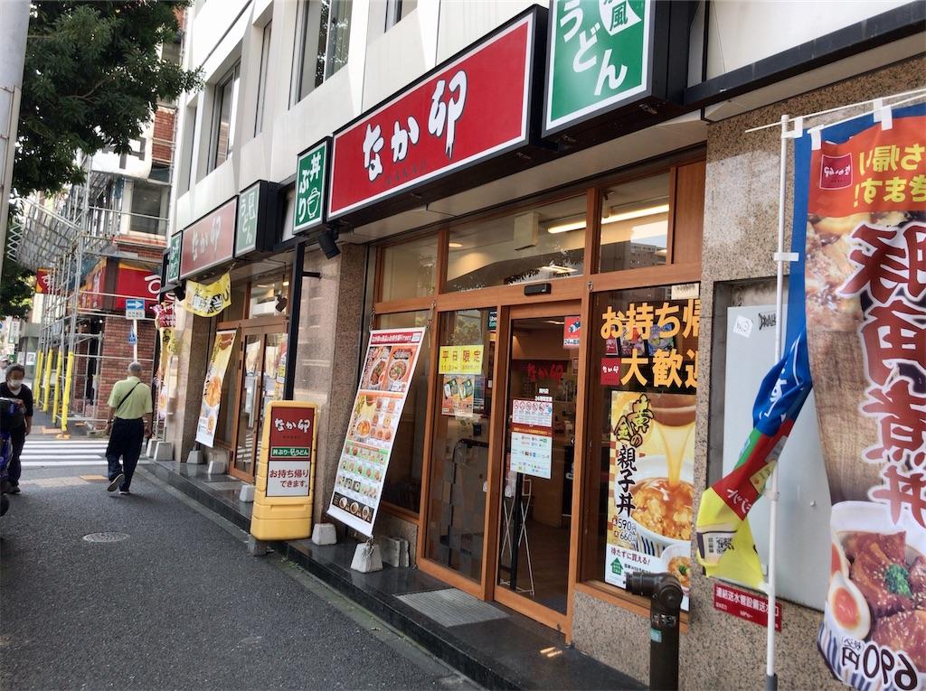 f:id:yokohamamiuken:20200915110734j:image
