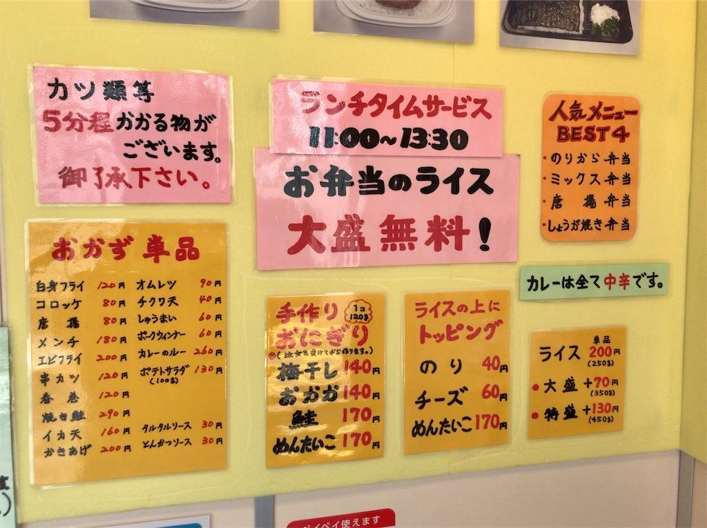 f:id:yokohamamiuken:20200915180103j:image